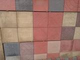 concrete-paving-slabs-tiles-range-images