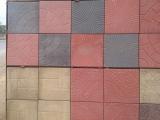concrete-paving-tiles-range-images
