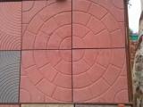 modern-concrete-tiles-shapes-images