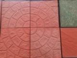 polished-concrete-floor-wall-panels-tiles-peshawar-images