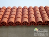 13-red-tiles-roof-home-designs-ideas-pictures-remodel-and-decor-11