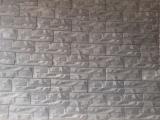 best-design-stone-look-cladding-concrete-tiles-images