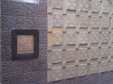 exterior-concrete-wall-tiles-textures-pictures