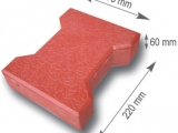premier-quality-home-improvements-interlock-red-color-concrete-patios-paving-tile-designs--product-images