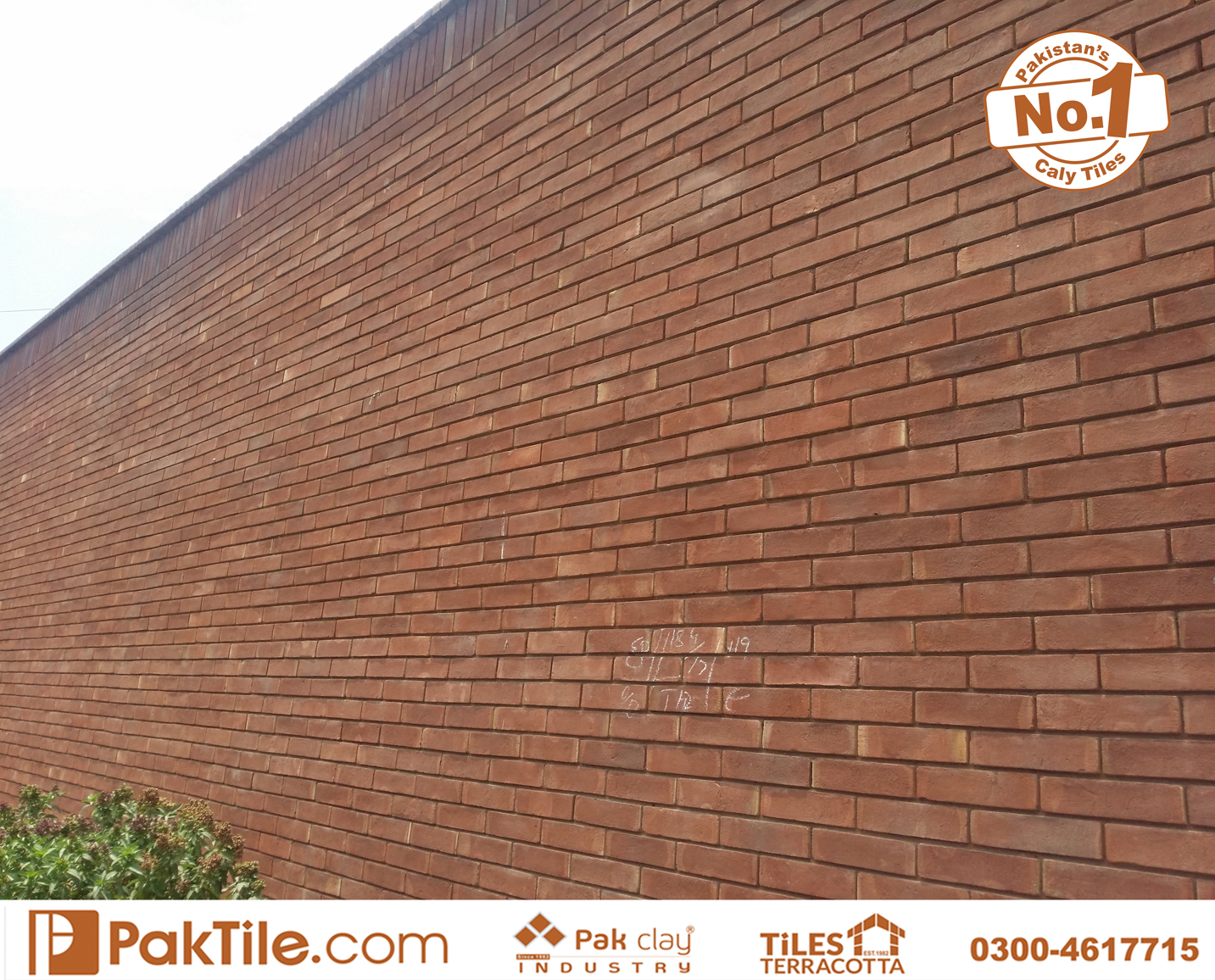 House Front Red Bricks Tiles Design Pakistan Pak Clay Tile Pakistan