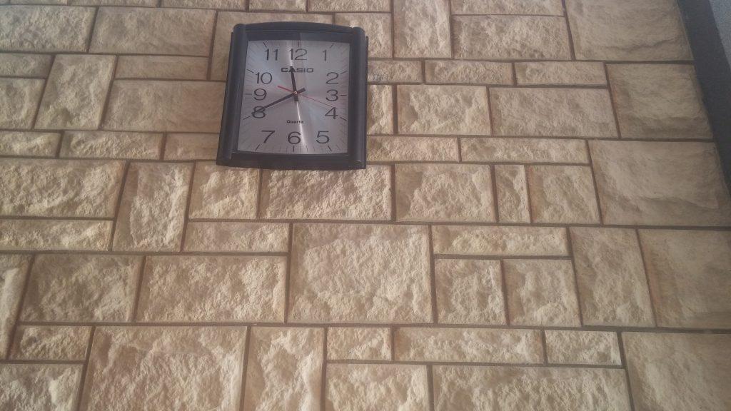 Chakwal Stone Tiles Price in Pakistan – Pak Clay Tile Pakistan