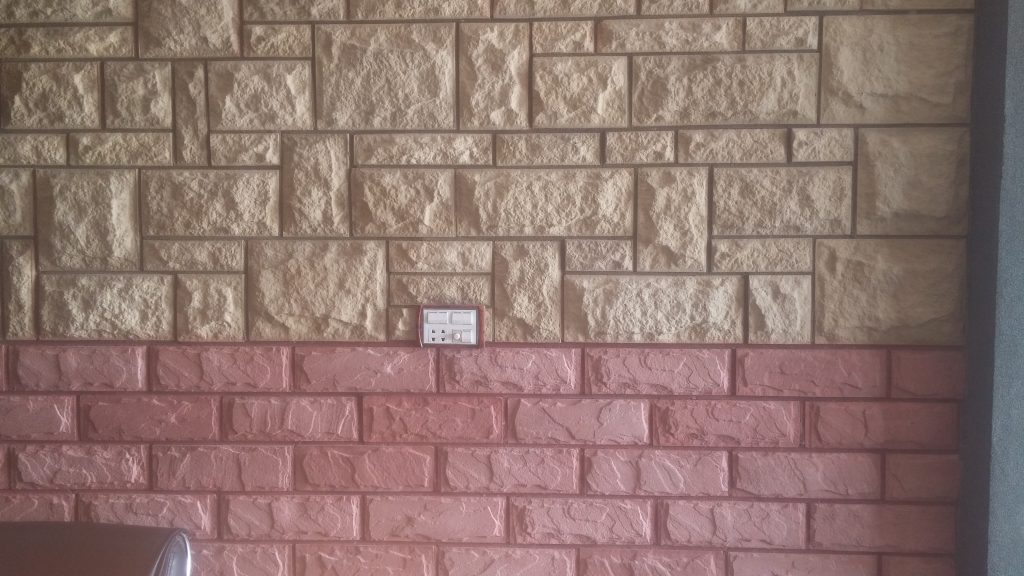 Chakwal Stone Tiles Price in Pakistan beautiful two colours red and cream concrete wall face tiles home material shop market images
