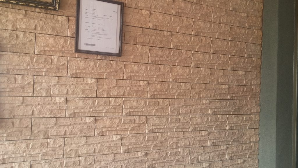 Pak Clay Chakwal Stone Factory Outlet Tiles Price in Pakistan Shop concrete wall face oyster split tiles home interior design images in rawalpindi images