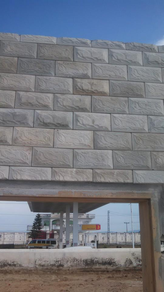 Front Elevation Cement Facing Tiles Price in Pakistan
