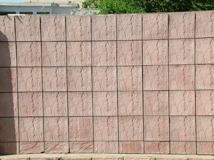Pak Tile Concrete Wall Tiles Price List in Pakistan