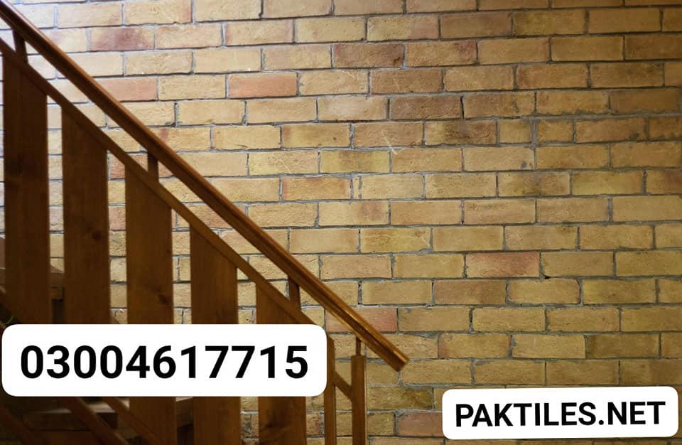 1 Pak Tile living room yellow brick wall tiles in pakistan images
