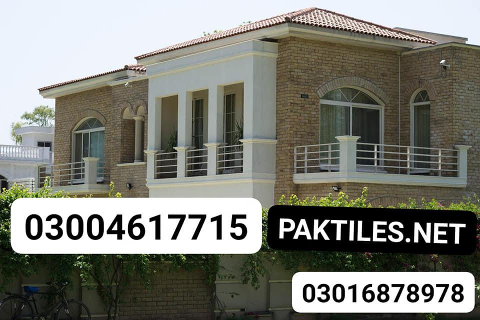 Pak Tile natural yellow gutka brick wall tiles designs