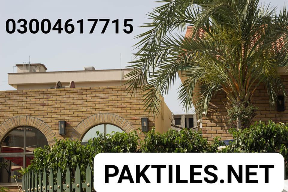 Pak Tile yellow gutka brick house front facing tiles in pakistan