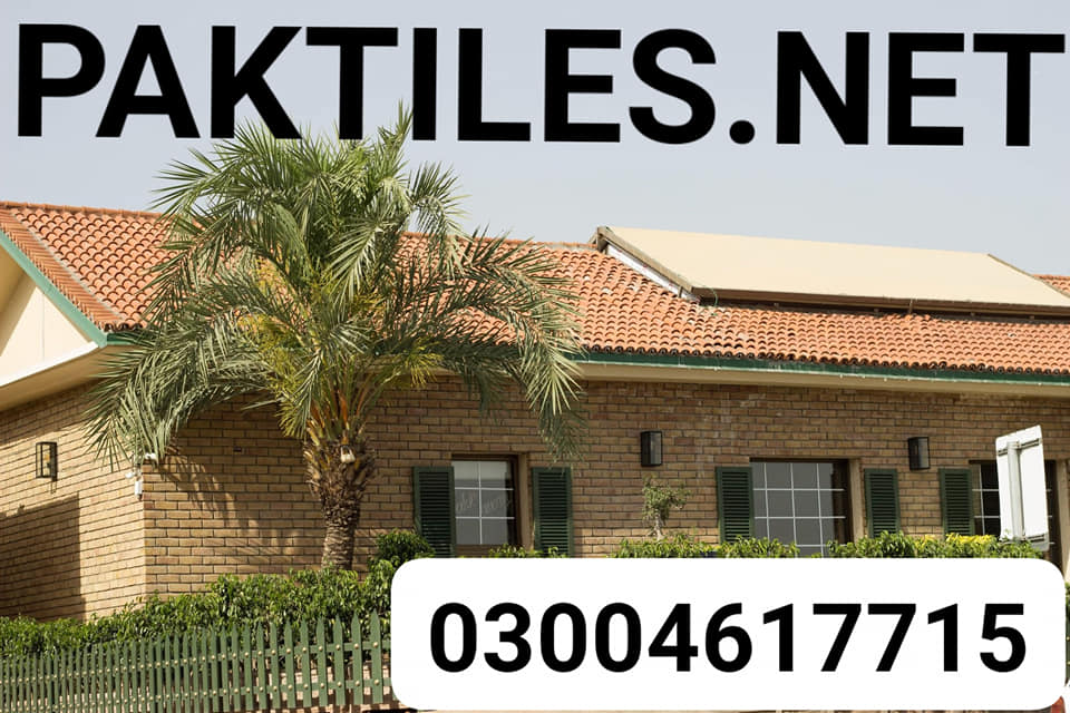 Pak Tile yellow gutka bricks house front facade tiles in karachi