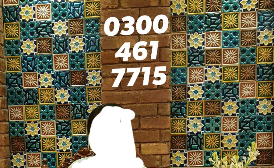 9 Handmade ceramic mosaic glazed multani tiles for sale