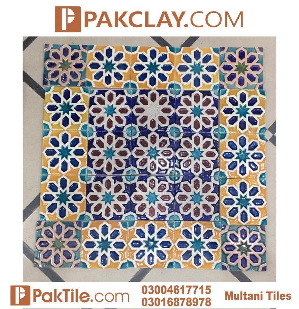 Yellow Multani Tiles Rates