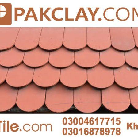 Khaprail Tiles
